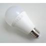 Kép 2/2 - LED izzó E27, 15W
